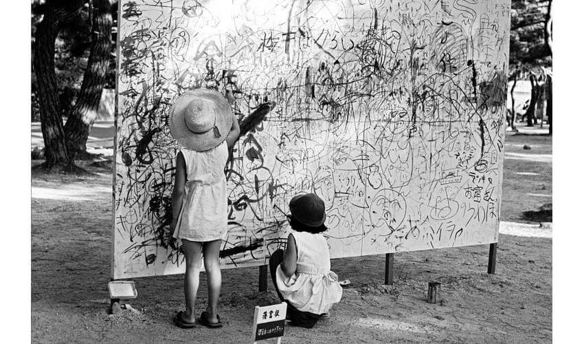 Yoshihara Jiro exhibition in Japan 1955