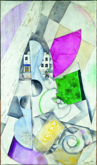 Belarus artist Marc Chagall Cubist Landscape