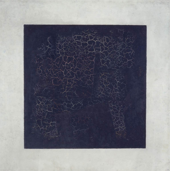 The Black Square painting by Kazimir Malevich
