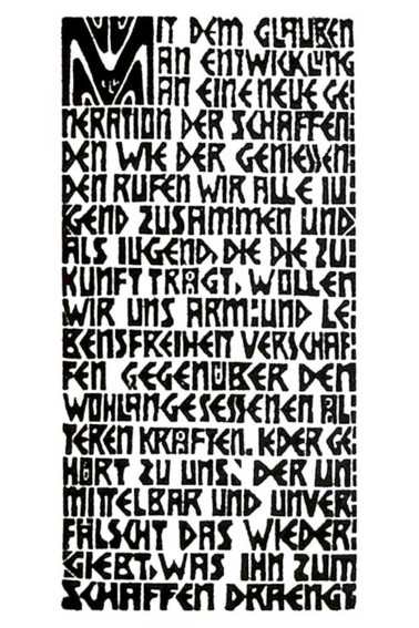 Ernst Ludwig Kirchner Manifesto of the Brucke artists group