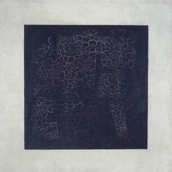 Kazimir Malevich Black Square painting