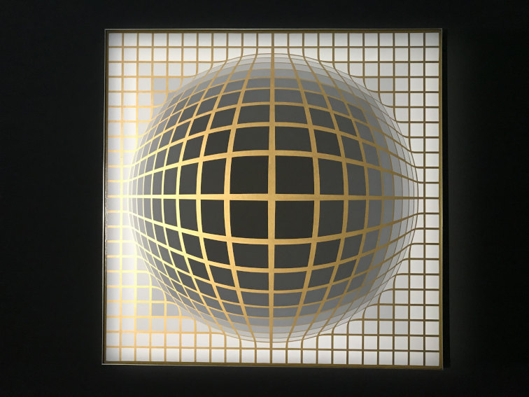 Victor Vasarely Re.Na II A painting