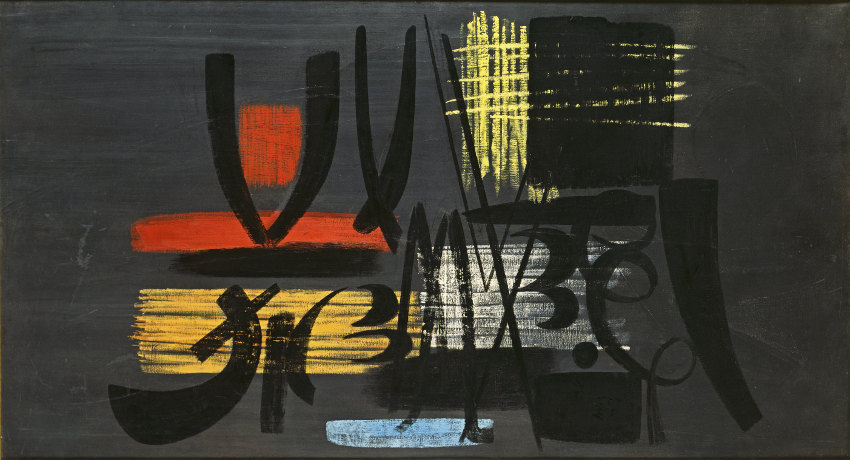 Hans Hartung exhibition in Paris