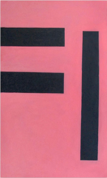 Daniel Goettin Untitled 2 (Pink) 1992 painting