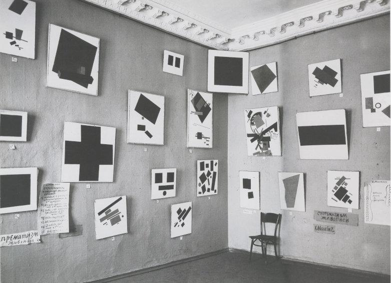 Kasimir Malevitch 0.10 Exhibition